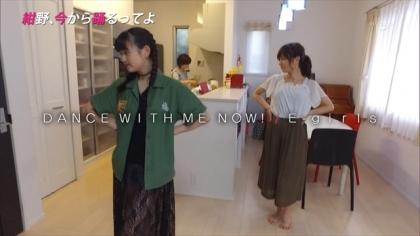 160714紺野、今から踊るってよ 紺野あさ美 (5)