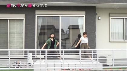 160714紺野、今から踊るってよ 紺野あさ美 (1)