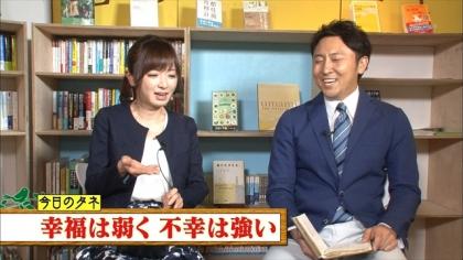 160717朝ダネ 紺野あさ美 (2)