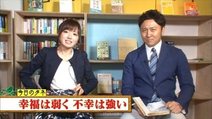 160717朝ダネ 紺野あさ美 (1)