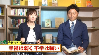 160717朝ダネ 紺野あさ美 (4)