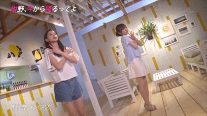 160720 紺野、今から踊るってよ 紺野あさ美 (4)