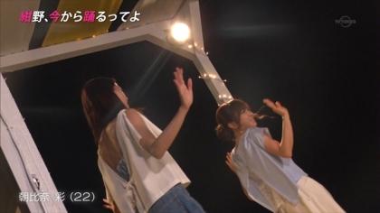 160720 紺野、今から踊るってよ 紺野あさ美 (2)