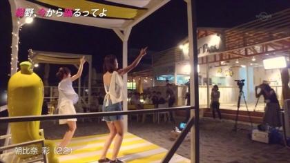 160720 紺野、今から踊るってよ 紺野あさ美 (3)