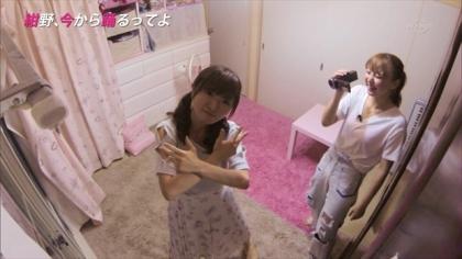 160721紺野、今から踊るってよ 紺野あさ美 (8)