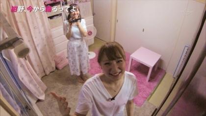 160721紺野、今から踊るってよ 紺野あさ美 (12)
