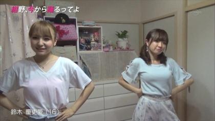 160721紺野、今から踊るってよ 紺野あさ美 (3)