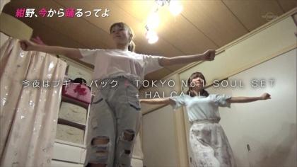 160721紺野、今から踊るってよ 紺野あさ美 (4)