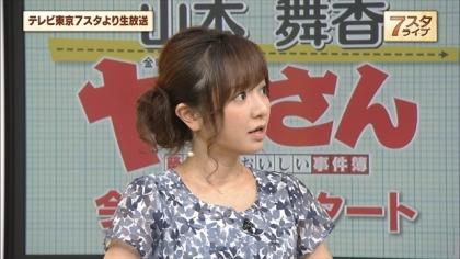 160722 7スタライブ 紺野あさ美 (2)