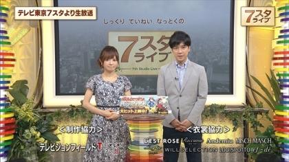 160722 7スタライブ 紺野あさ美 (1)