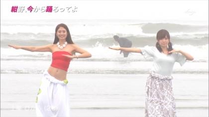 160728紺野、今から踊るってよ 紺野あさ美 (7)