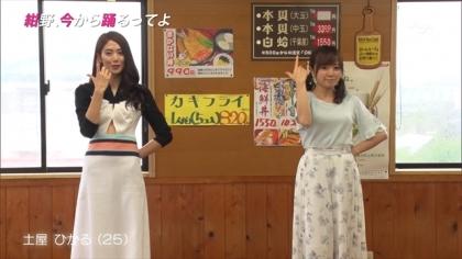 160728紺野、今から踊るってよ 紺野あさ美 (1)