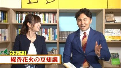 160801朝ダネ 紺野あさ美 (2)
