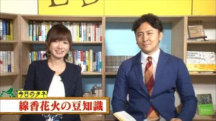 160801朝ダネ 紺野あさ美 (1)