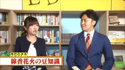 160801朝ダネ 紺野あさ美 (4)