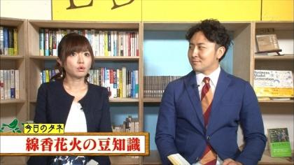 160801朝ダネ 紺野あさ美 (3)