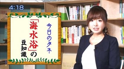 160803朝ダネ 紺野あさ美 (4)