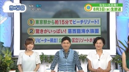 160803なないろ日和 紺野あさ美 (8)