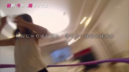 160803紺野、今から踊るってよ 紺野あさ美 (4)