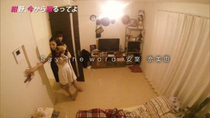 160804紺野、今から踊るってよ 紺野あさ美 (5)