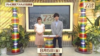 160805 7スタライブ 紺野あさ美 (3)