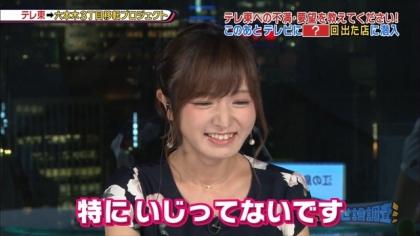 160803テレ東世論調査 紺野あさ美 (9)