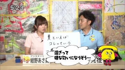 160807リンリン相談室7 紺野あさ美 (6)