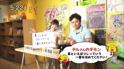 160807リンリン相談室7 紺野あさ美 (12)