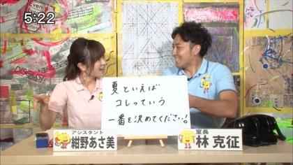 160807リンリン相談室7 紺野あさ美 (10)