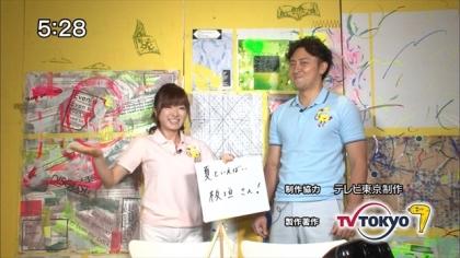 160807リンリン相談室7 紺野あさ美 (1)