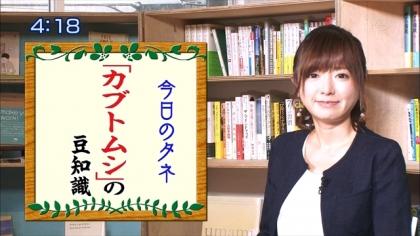 160809朝ダネ 紺野あさ美 (5)
