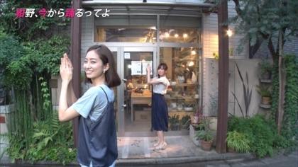 160810紺野、今から踊るってよ 紺野あさ美 (7)