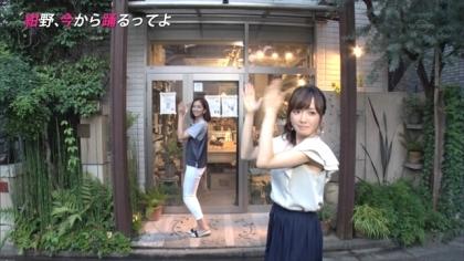 160810紺野、今から踊るってよ 紺野あさ美 (6)