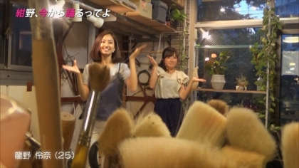 160810紺野、今から踊るってよ 紺野あさ美 (1)
