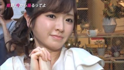 160810紺野、今から踊るってよ 紺野あさ美 (5)