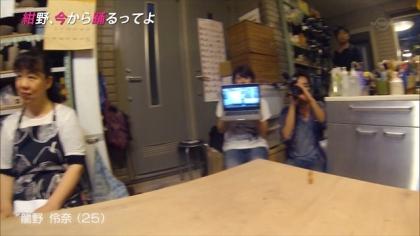 160810紺野、今から踊るってよ 紺野あさ美 (3)