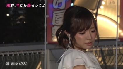 160811紺野、今から踊るってよ 紺野あさ美 (1)