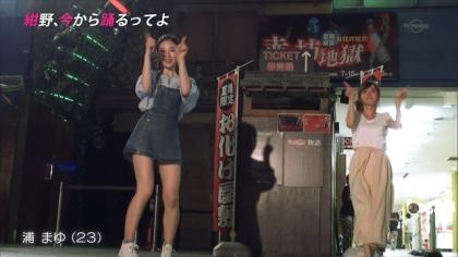 160811紺野、今から踊るってよ 紺野あさ美 (5)