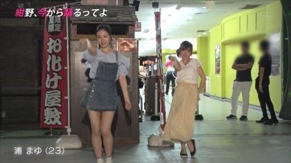 160811紺野、今から踊るってよ 紺野あさ美 (4)