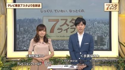 160812 7スタライブ 紺野あさ美 (1)