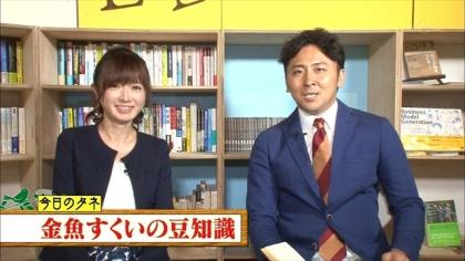 160814朝ダネ 紺野あさ美 (1)