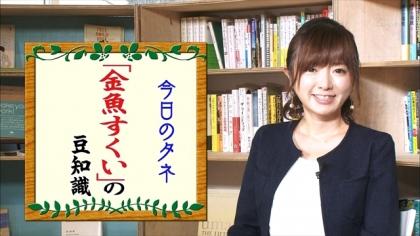 160814朝ダネ 紺野あさ美 (8)