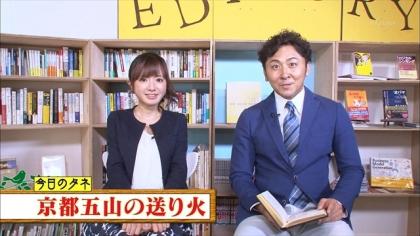 160816朝ダネ 紺野あさ美 (1)