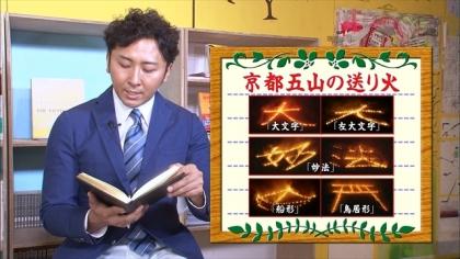 160816朝ダネ 紺野あさ美 (4)