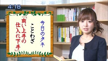 160817朝ダネ 紺野あさ美 (5)