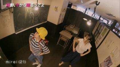 160817紺野、今から踊るってよ 紺野あさ美 (2)