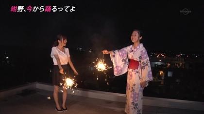 160818紺野、今から踊るってよ 紺野あさ美 (6)