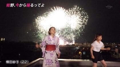 160818紺野、今から踊るってよ 紺野あさ美 (2)