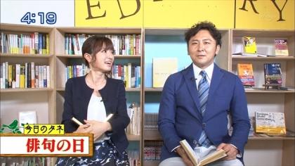 160819 朝ダネ 紺野あさ美 (2)