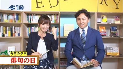 160819 朝ダネ 紺野あさ美 (1)